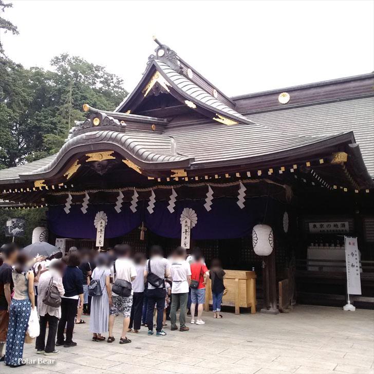 東京都 府中市 大国魂神社 大國魂神社 おおくにたまじんじゃ すもも祭 ポーラベア