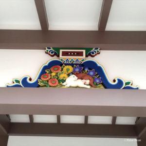 湯島天満宮 湯島天神 蟇股 かえるまた 犬 東京都 文京区 ポーラベア