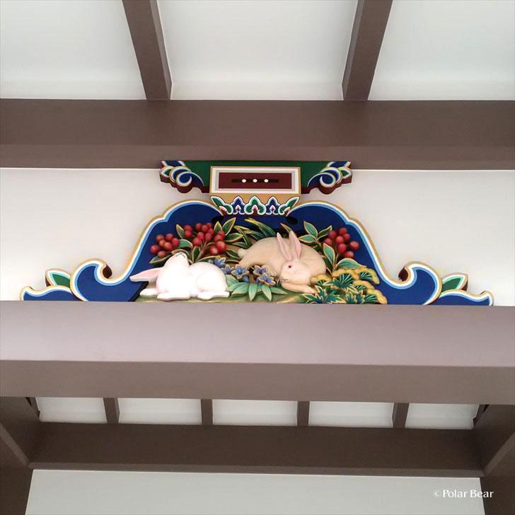 湯島天満宮 湯島天神 蟇股 かえるまた ウサギ 東京都 文京区 ポーラベア