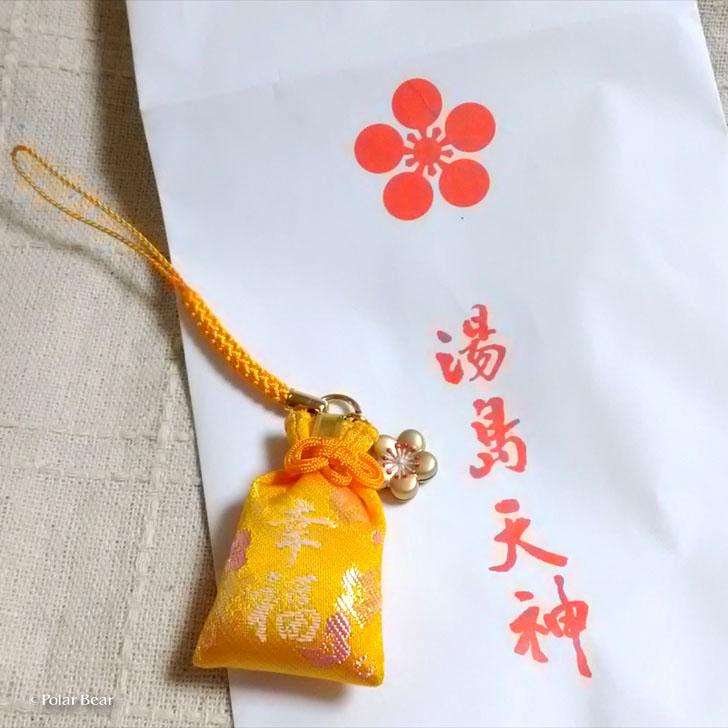 湯島天満宮 湯島天神 お守り 梅の花の形の鈴 東京都 文京区 ポーラベア