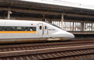 ひかりレールスター 新幹線 ポーラベア 徳山駅 山口県