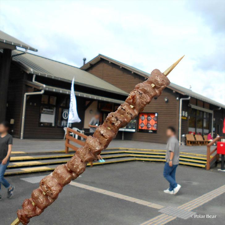 熊本県 阿蘇 観光 ポーラベア 赤牛