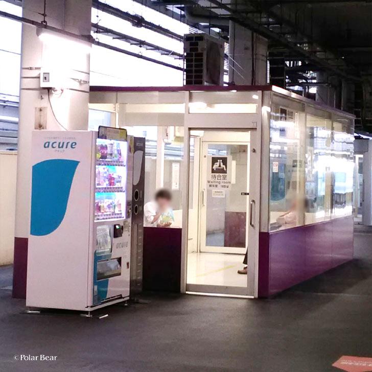JR甲府駅 待合室 こうふ ポーラベア