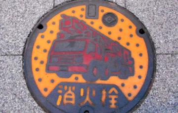 山梨県 甲府市 マンホールの蓋 消火栓 ポーラベア 甲府駅