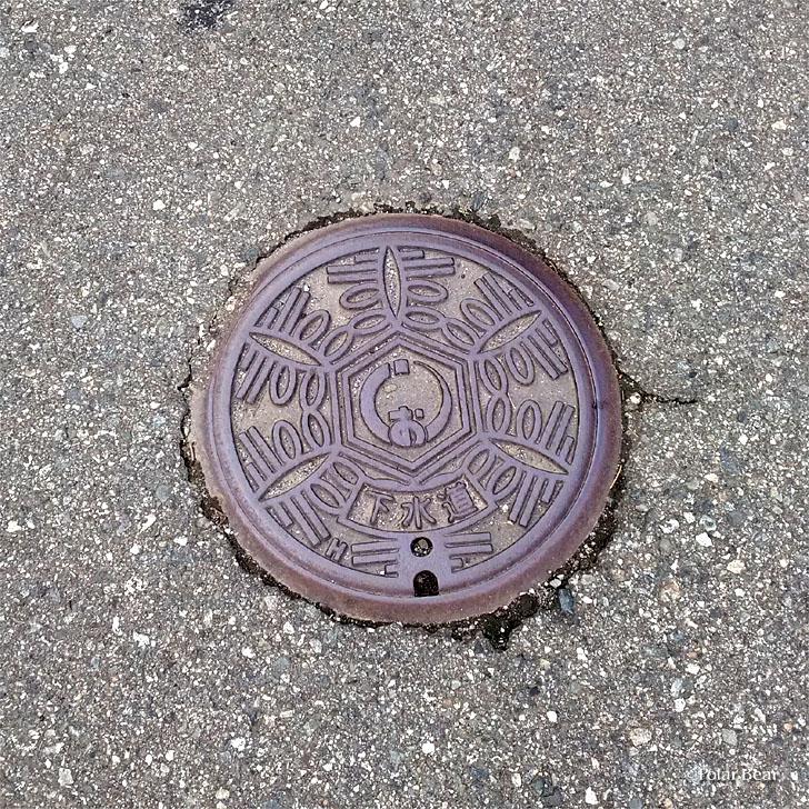 旧塩沢町 しおざわまち マンホールの蓋 ポーラベア 新潟県 南魚沼市