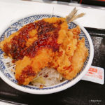 吉野家 アジから丼 鯵フライ 唐揚げ ポーラベア