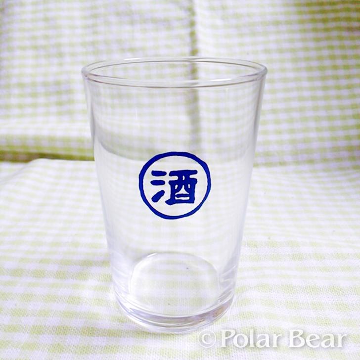 ポーラベア 株式会社ポーラベア 酒グラス 酒 コップ