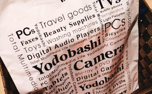 ポーラベア 株式会社ポーラベア レジ袋 白 ヨドバシカメラ