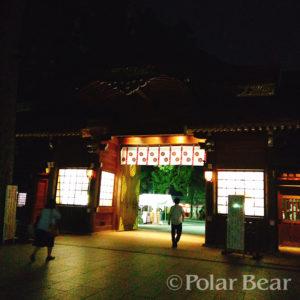 ポーラベア 株式会社ポーラベア すすも祭り 府中 大國魂神社 からす団扇