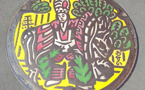 株式会社ポーラベア マンホールの蓋 八王子市 高尾山 ケーブルカーリフト乗り場