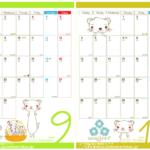 株式会社ポーラベア 2020年カレンダー9月&10月 ポーラベア