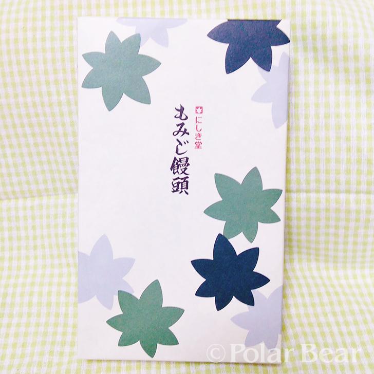 ポーラベア 株式会社ポーラベア 広島県 もみじ饅頭 お土産 美味しい