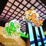 ポーラベア 株式会社ポーラベア 東京駅 吊りねぶた 風神雷神 青森県