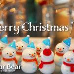 ポーラベア 株式会社ポーラベア MerryChristmasクリスマス 雪だるま