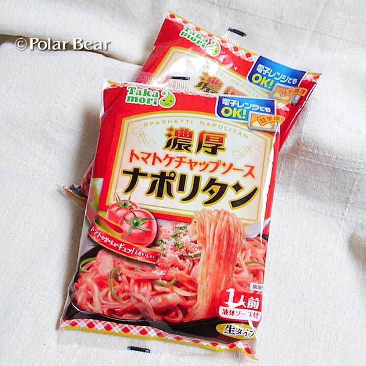 銀座熊本館 タカモリ ナポリタン 五木食品さん