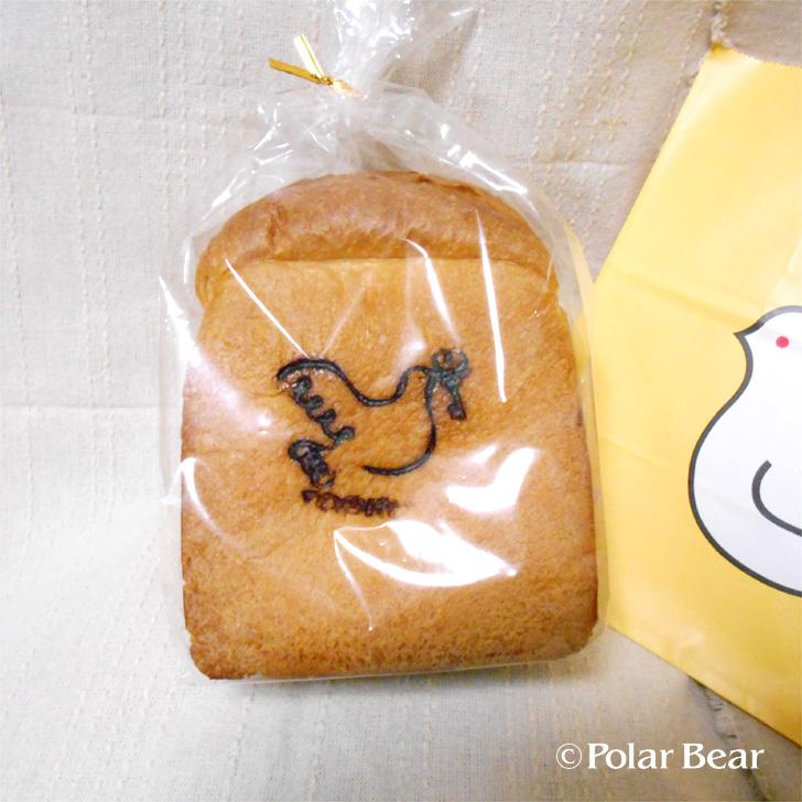 ポーラベア 鎌倉 豊島屋 扉店 鳩サブレ 食パン 鳩のイラストの焼き印