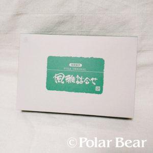 株式会社ポーラベア 熊本県 風雅巻き ポーラベア お菓子