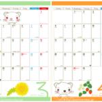 株式会社ポーラベア 2020年カレンダー3月&4月 ポーラベア