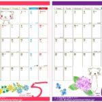 株式会社ポーラベア 2020年カレンダー5月&6月 ポーラベア