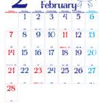 株式会社ポーラベア ポーラベア カレンダー 2021年 2月