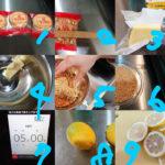 ポーラベア 株式会社ポーラベア レモン レモンヨーグルトチーズケーキ 作り方