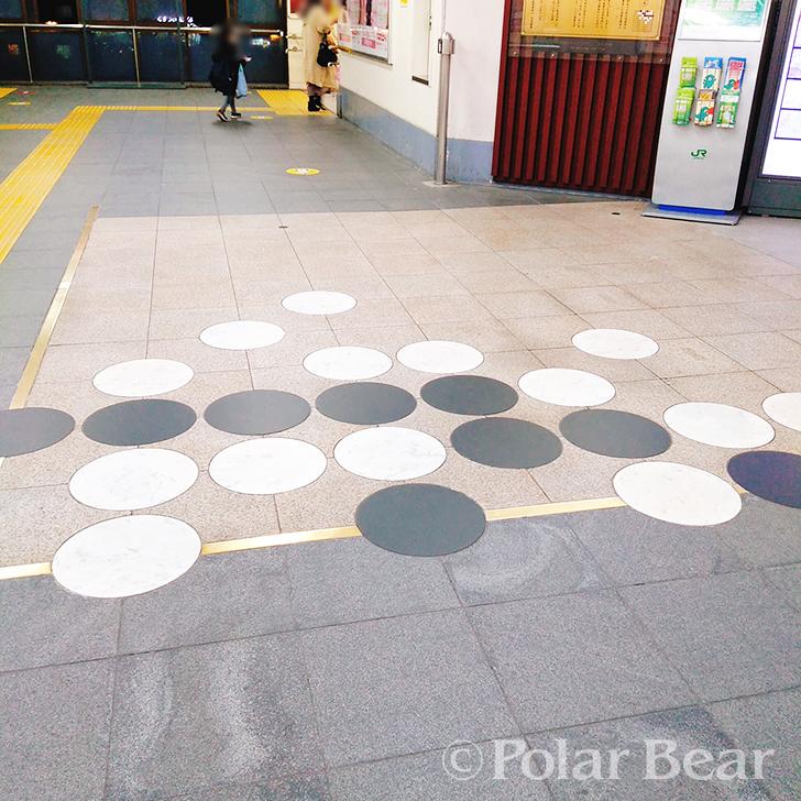ポーラベア 株式会社ポーラベア JR市ヶ谷駅 改札 囲碁 モザイクアート 長生の図