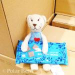 ポーラベア 株式会社ポーラベア IKEA クマ ぬいぐるみ チョコレート