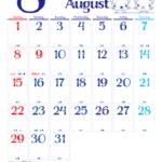 株式会社ポーラベア ポーラベア カレンダー 2021年 8月