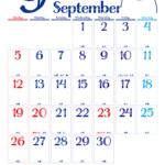 株式会社ポーラベア ポーラベア カレンダー 2021年 9月